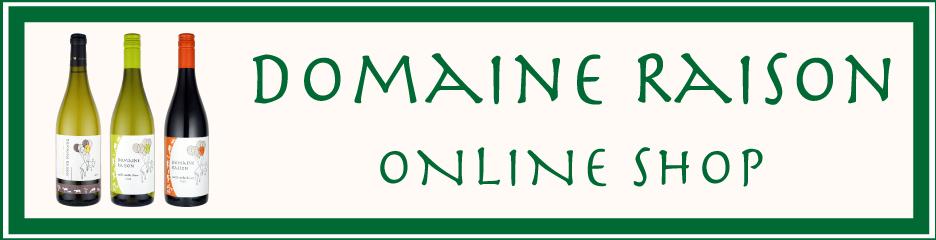 ドメーヌレゾンオンラインショップバナー