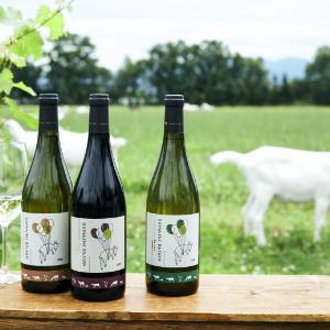 ワインとヤギ