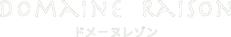 ドメーヌレゾン公式ロゴ